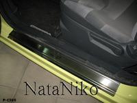 Накладки порогов Premium Natanika для Citroen C2 2003- (3 двери) P-CI05 (2 шт.)