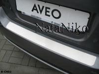 Накладки бампера без загиба Natanika для Chevrolet AVEO 2006- (3/5 двери) B-CH02 (1 шт.)