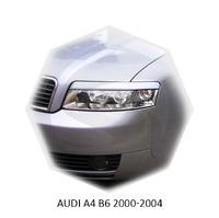 Реснички на фары CarlSteelman для Audi В6 2000-2004