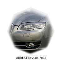 Реснички на фары CarlSteelman для Audi B7 2004-2008