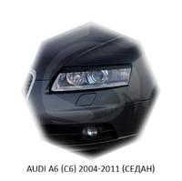 Реснички на фары CarlSteelman для Audi A6 2005-2008