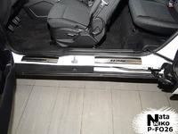Накладки порогов Premium Natanika для Ford B-MAX 2012- P-FO26 (4 шт.)
