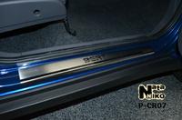 Накладки порогов Premium Natanika для Chery BEAT 2011- P-CR07 (4 шт.)