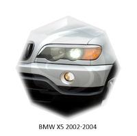 Реснички на фары CarlSteelman для BMW E53 1999-2006