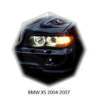 Реснички на фары CarlSteelman для BMW E53 2004-2007