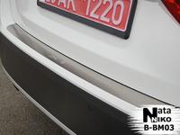 Накладки бампера без загиба Natanika для BMW X1 2009- (E84) B-BM03 (1 шт.)