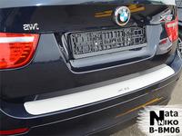 Накладки бампера без загиба Natanika для BMW X6 2008- B-BM06 (1 шт.)