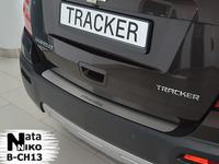 Накладки бампера без загиба Natanika для Chevrolet Tracker 2013- B-CH13 (1 шт.)