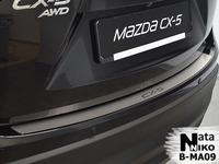 Накладки бампера без загиба Natanika для Mazda CX-5 2012- B-MA09 (1 шт.)