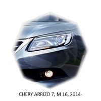Реснички на фары CarlSteelman для Chery ARRIZO 2014-
