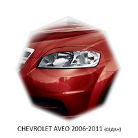 Реснички на фары CarlSteelman для Chevrolet AVEO 2006-2011 седан