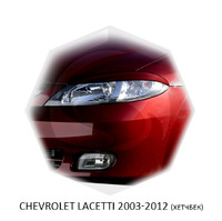 Реснички на фары CarlSteelman для Chevrolet Lacetti 2003-2012 хетчбек