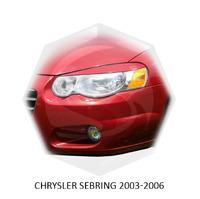 Реснички на фары CarlSteelman для Chrysler Sebring 2003-2006