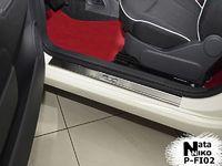 Накладки порогов Premium Natanika для Fiat 500 2007- P-FI02 (2 шт.)