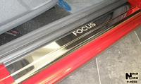 Накладки порогов Premium Natanika для Ford Focus 2005-2010 (3 двери) P-FO10 (2 шт.)