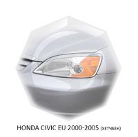 Реснички на фары CarlSteelman для Honda Civic 2000-2005 хетчбек