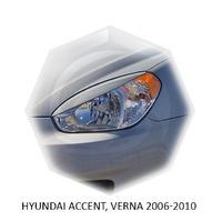 Реснички на фары CarlSteelman для Hyundai Accent 2006-2010