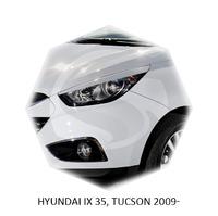 Реснички на фары CarlSteelman для Hyundai ix35 2009-