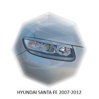 Реснички на фары CarlSteelman для Hyundai Santa Fe 2007-2012