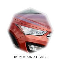 Реснички на фары CarlSteelman для Hyundai Santa Fe 2012-
