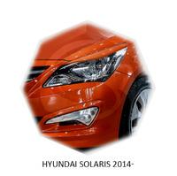Реснички на фары CarlSteelman для Hyundai Solaris 2014-