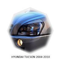 Реснички на фары CarlSteelman для Hyundai Tucson 2004-2010