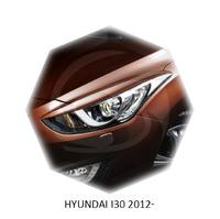 Реснички на фары CarlSteelman для Hyundai i30 2012-