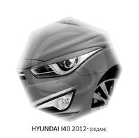 Реснички на фары CarlSteelman для Hyundai i40 2011-
