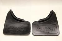 Брызговики Gum для Audi 100 C3 1986- к-т (2шт.)(задние)
