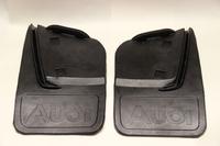 Брызговики Gum для Audi 80 1986-1991 к-т (2шт.)(задние)