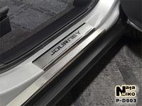 Накладки порогов Premium Natanika для Dodge Journey 2008- P-DO03 (8 шт.)