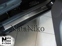Накладки порогов Premium Natanika для Chery KIMO 2008- P-CR04 (4 шт.)