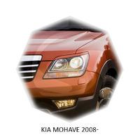 Реснички на фары CarlSteelman для KIA Mohave 2008-