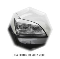 Реснички на фары CarlSteelman для KIA Sorento 2002-2009