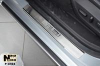 Накладки порогов Premium Natanika для Chevrolet Malibu 2012- P-CH16 (4 шт.)
