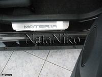 Накладки порогов Premium Natanika для Daihatsu MATERIA 2008- P-DH01 (4 шт.)