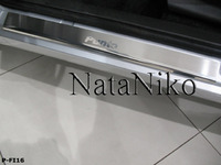 Накладки порогов Premium Natanika для Fiat Punto 1999-2007 (5 дверей) P-FI16 (2 шт.)