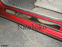 Накладки порогов Premium Natanika для Chevrolet REZZO 2004- P-CH11 (4 шт.)